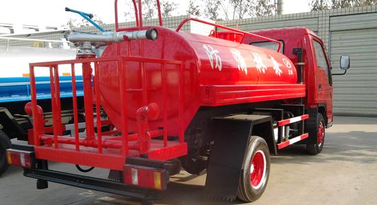 可选装消防洒水