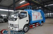 东风压缩式垃圾车|5吨压缩式垃圾车