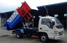 福田挂桶式垃圾车︱4吨挂桶垃圾车