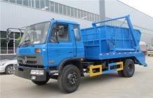 东风153摆臂式垃圾车︱10吨摆臂垃圾车