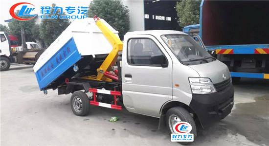 长安勾臂式垃圾车︱3方勾臂式垃圾车