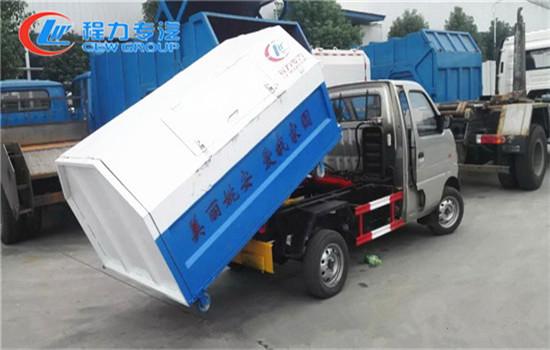 长安勾臂式垃圾车︱3方勾臂式垃圾车图片
