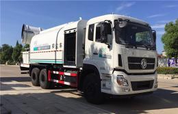 手机万博官网最新版本天龙抑尘车︱15吨抑尘车