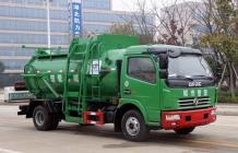 东风多利卡餐厨垃圾车︱8吨餐厨垃圾车
