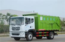 东风D9对接式垃圾车︱15方对接式垃圾车