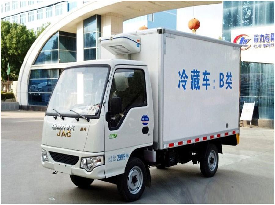 3.1米冷藏车蓝牌冷藏车(图1)