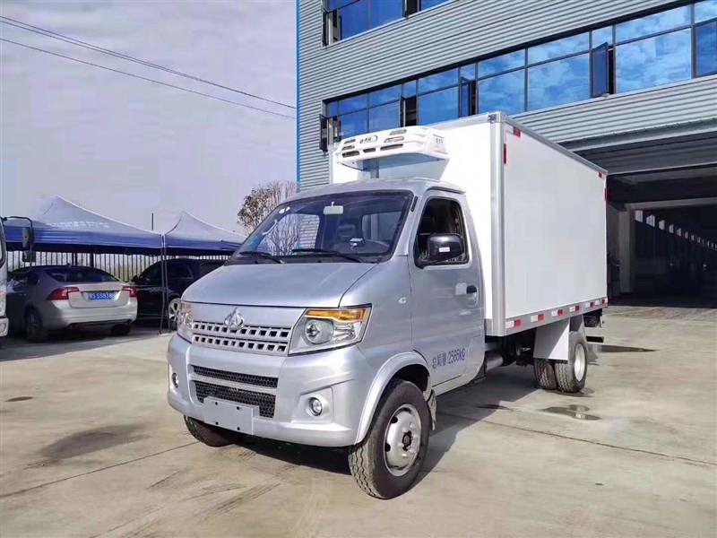 长安神骐T20冷藏车(厢长3.2米)
