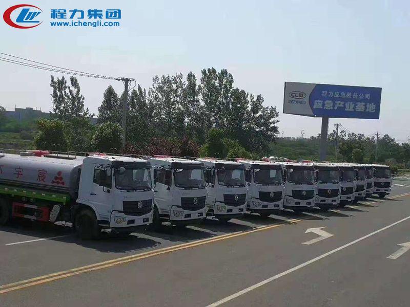 大客户订购20台东风后八轮20吨洒水车批量发车
