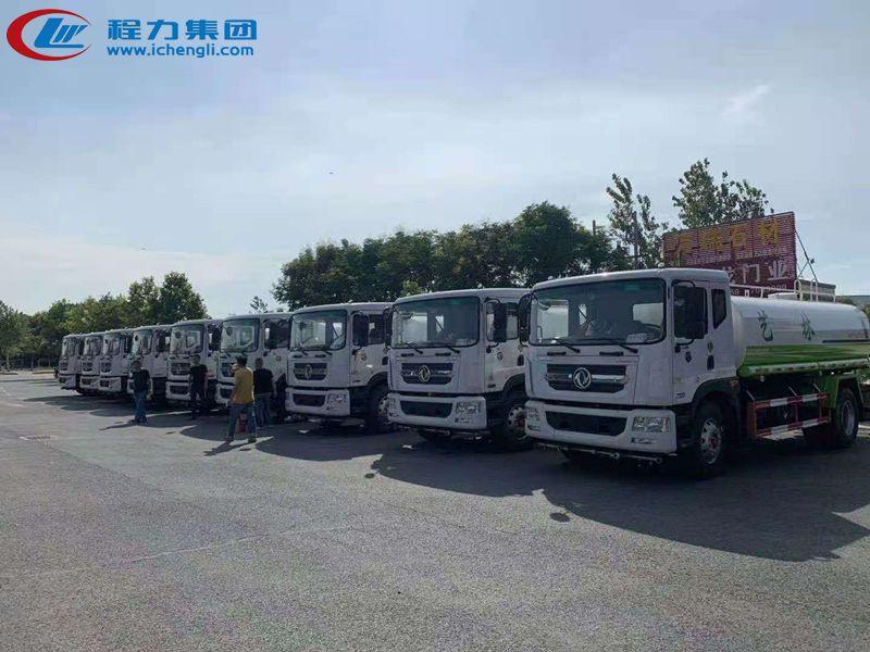 客户订购9台14吨东风D9洒水车批量发车